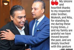 Mukesh Ambani helping hand to brother Anil