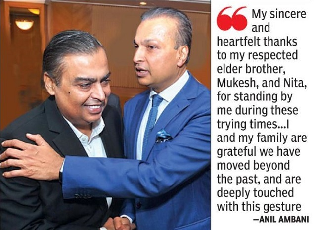 Mukesh Ambani helping hand to brother Anil