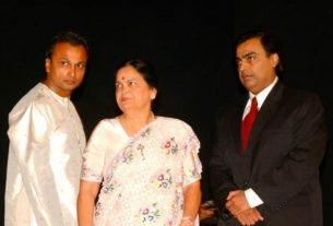 Kokilaben reunite of Anil and Mukesh