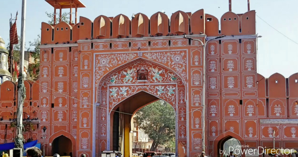 Chandpole Bazar
