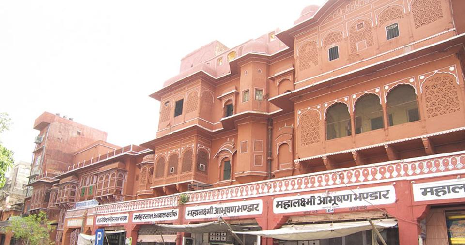 Kishanpole Bazar