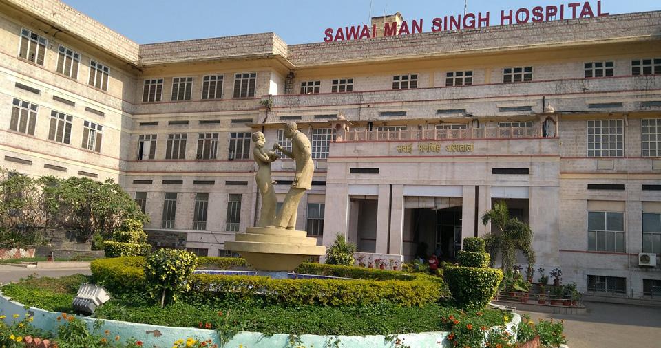 Sawai Man Singh (SMS) Hospital