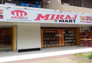 Miraj Food Mart