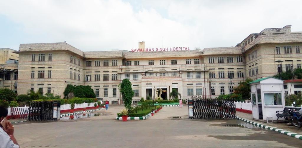 SMS Hospital Jaipur