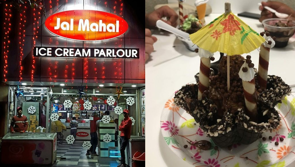 Jal Mahal Ice cream parlor