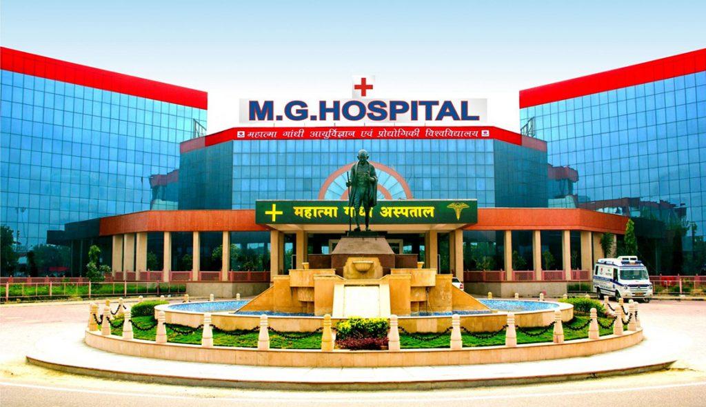 Mahatma Gandhi Hospital Jaipur