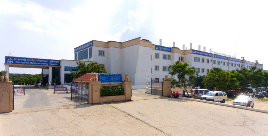 Narayana Health Multispeciality Hospital Jaipur