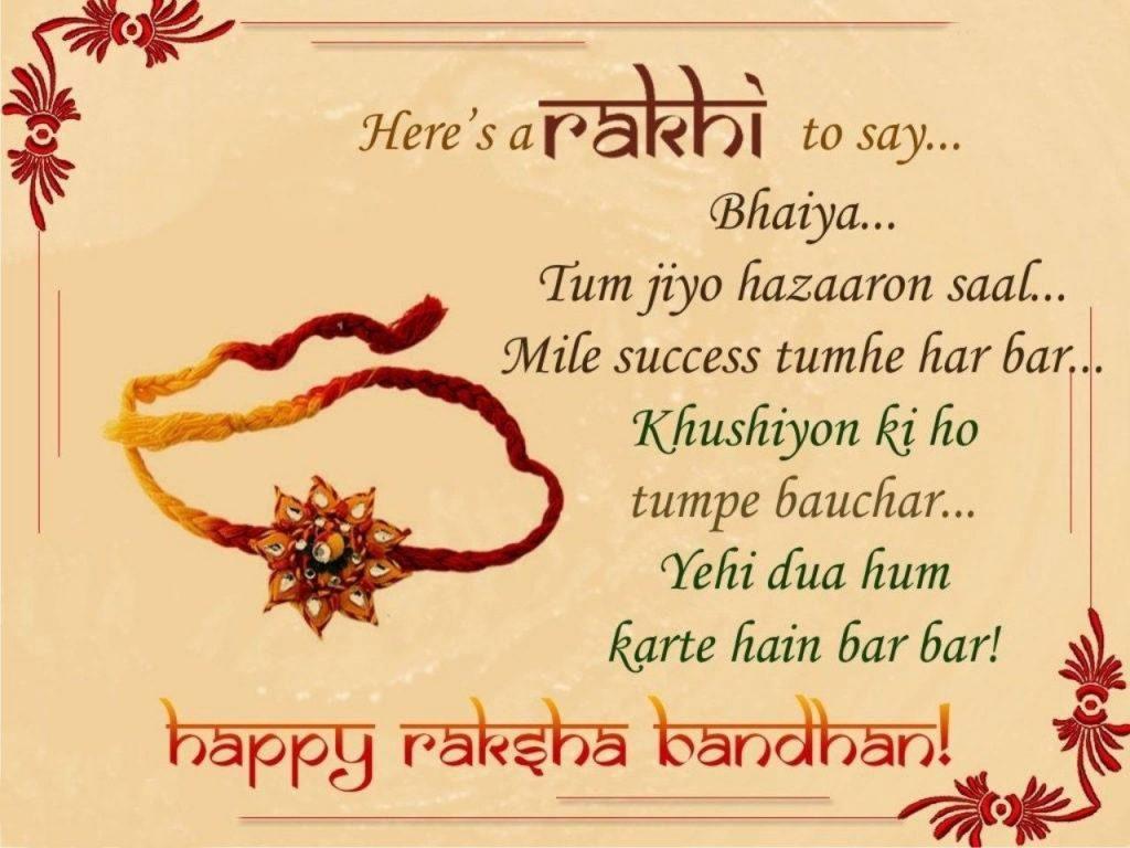 Rakhsha Bandhan