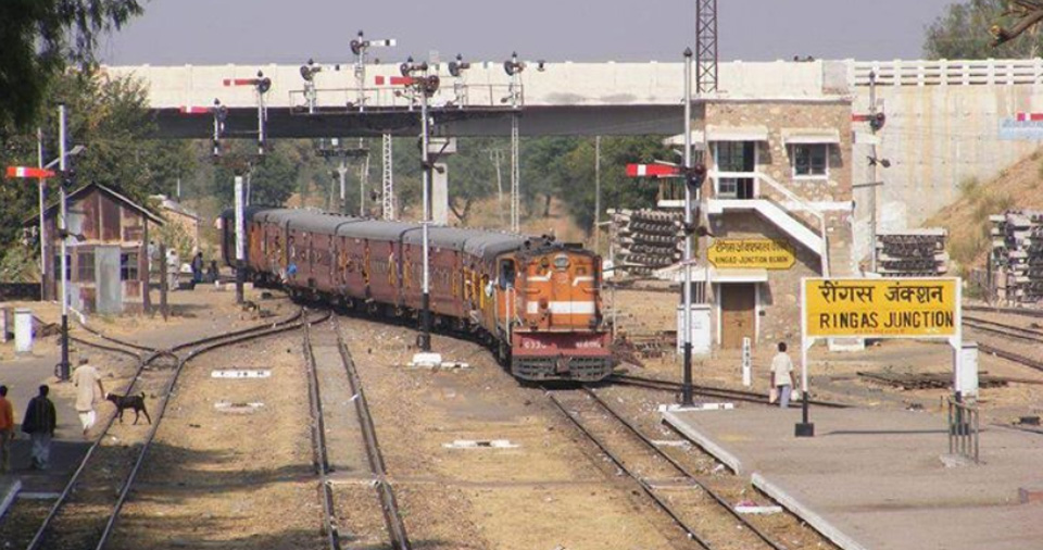 Jaipur Ringus broad gauge train