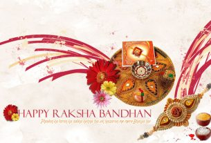 Raksha Bandhan Wishes 2019 For Brother And Sister