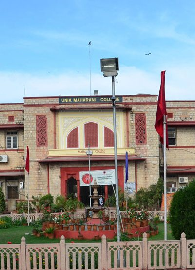goverment girls college