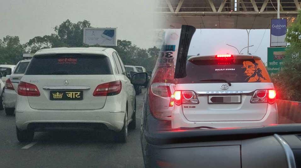 vehicles religion