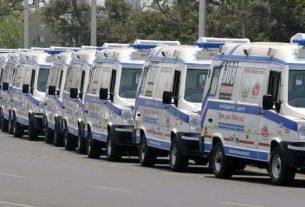 108 and 104 ambulance service closed