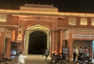 jaipur heritage municipal corporation