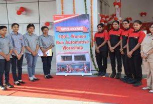 all women run autombile service workshop