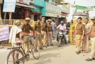 security tightened ayodhya verdict