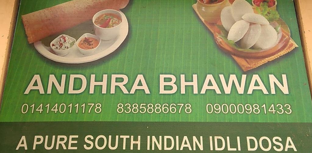 Andhra Bhawan