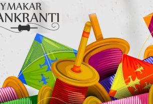 Happy Makar Sankranti 2020
