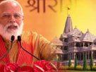 Ram Temple at Ayodhya