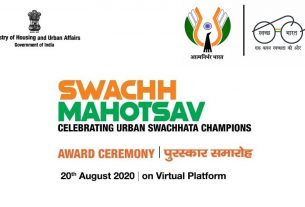 Swachhata Survekshan 2020