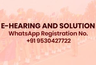 E-hearing and solution