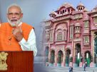 PM Modi inaugurates Patrika gate in Jaipur